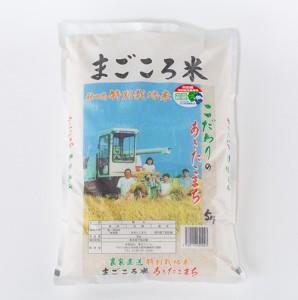 magokoro001